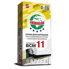 Кладочна суміш для керамічних блоків Anserglob BCM 11