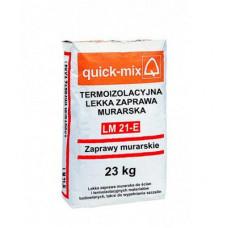 Теплий кладочний розчин з керамзитом Quick Mix LM 21-E